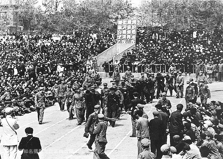 举行镇压反革命大会