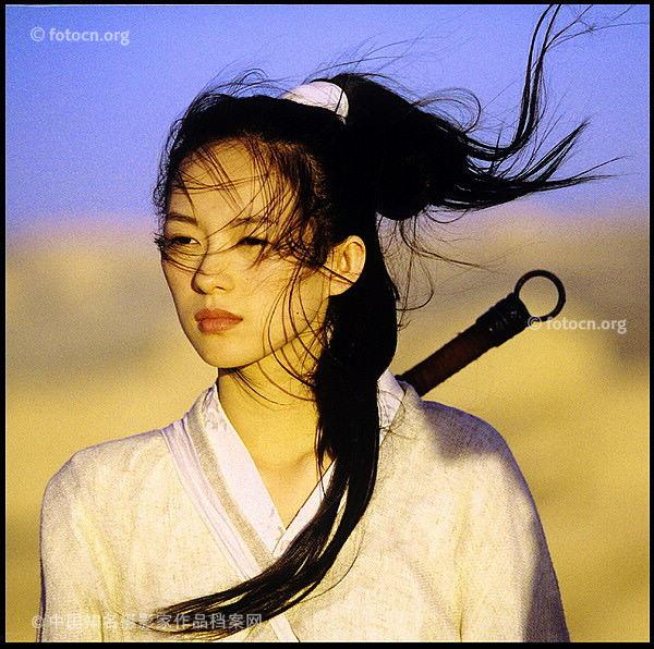 专题 - 章子怡《英雄》剧照 - 中国知名摄影家作