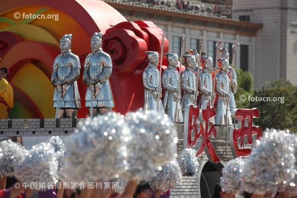 国庆六十周年大阅兵 陕西花车