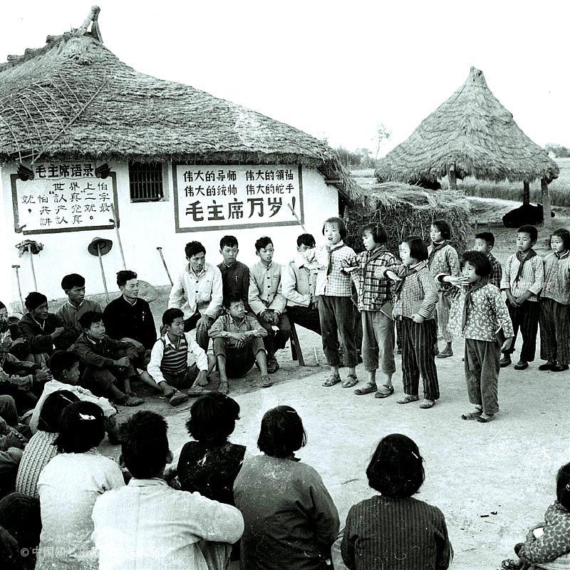 文革中的少年儿童[组图] - 牧笛 - ★牧笛(KNIGHT)城堡★